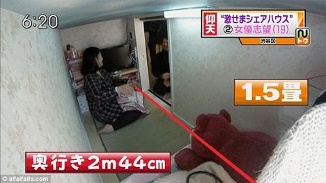 tokyo-tiny-capsule-apartment