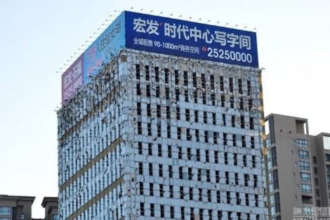Building-plastic-cover-1